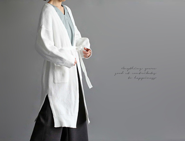 Belt long cardigan - 2c