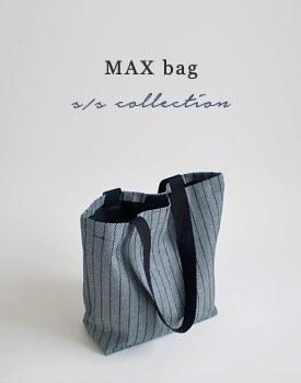 Max Bag