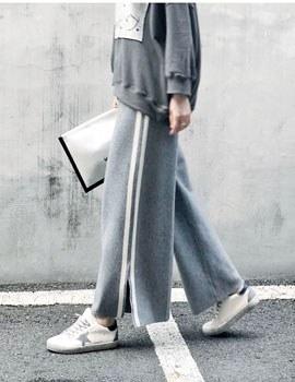 Tom Knit Pants - 2c