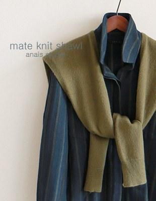 mate knit shawl - 3c