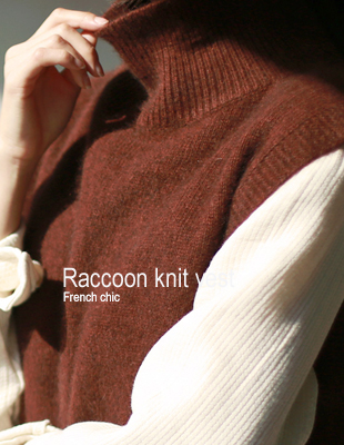 raccoon knit vest - 4c