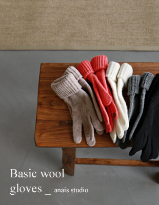 basic wool gloves - 5c