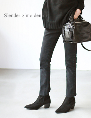 Slender brushed denim - 2c