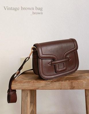 Vintage Brown Bag