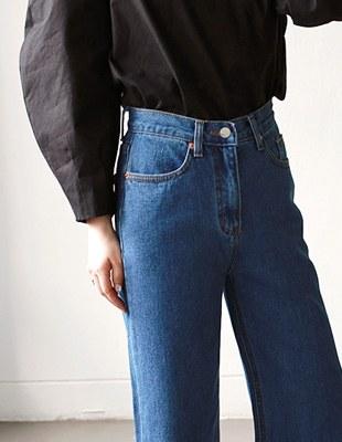 Tender wide jeans