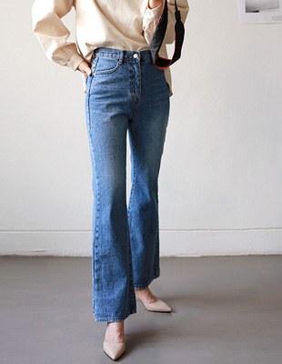 Lind semi-bootcut jeans