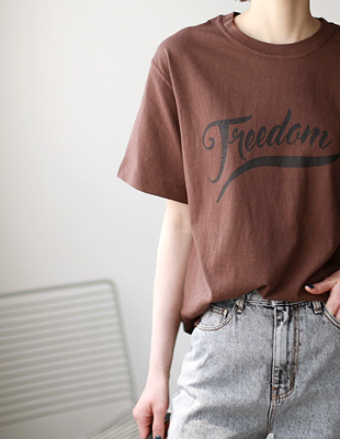 freedom lettering t